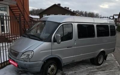 ГАЗ ГАЗель (3221), 2009 год, 270 000 рублей, 1 фотография