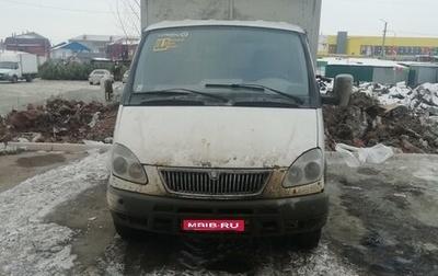 ГАЗ ГАЗель (3302), 2004 год, 210 000 рублей, 1 фотография