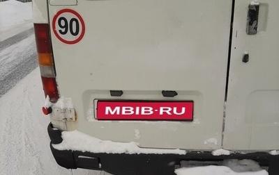 ГАЗ Соболь (2217), 1999 год, 85 000 рублей, 1 фотография